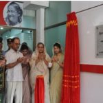 Kurmitola General Hospital Inaugurated